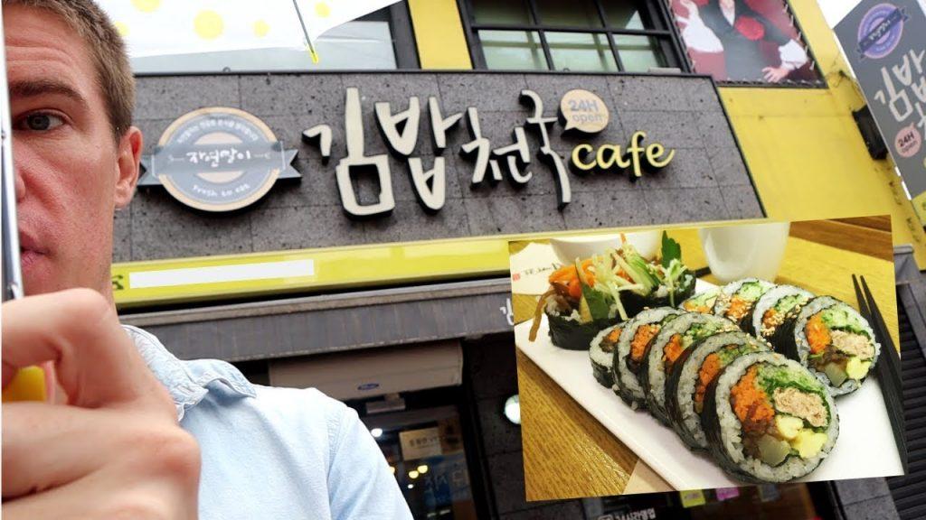 món ngon Kimbab Cheonguk
