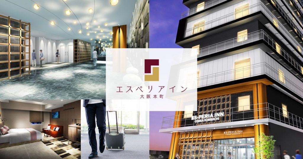 khách sạn S peria Inn Osaka Hommachi