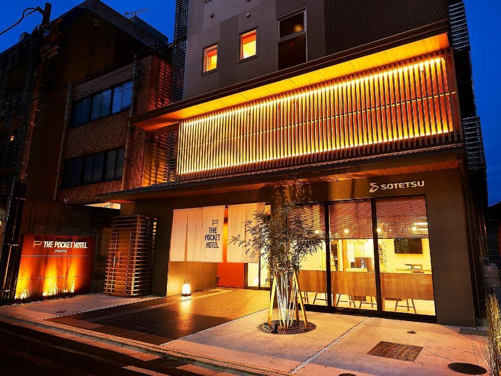 Khách sạn Pocket Kyoto