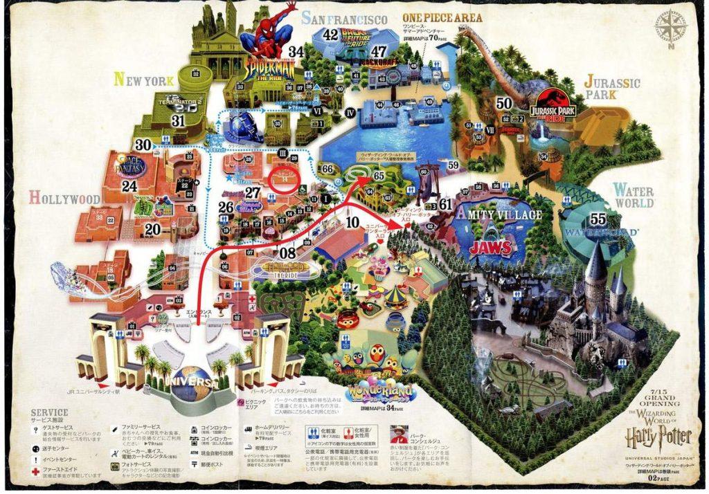 Công viên giải trí Universal Studios Osaka Nhật Bản