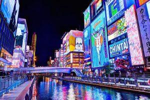 Khu phố Minami (Namba)