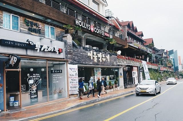 Phố cà phê Jeonpo Busan